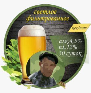 Сибирский мужик