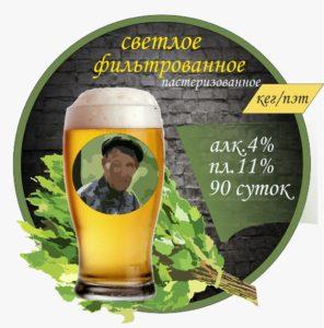 Сибирский мужик (пастеризованное)